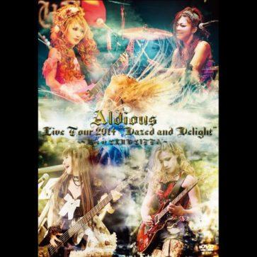 3th_LIVE_DVD