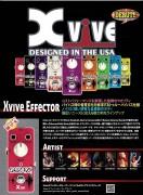 xvive_catalog_e8a1a8